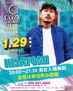 HISATOMI 2021-01-29|那覇市国際通り屋上COZY Live and Bar コージーライブアンドバー