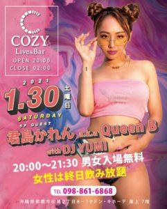 君島かれん a.k.a Queen B with DJ YUMI|那覇市国際通り屋上COZY Live and Bar コージーライブアンドバー