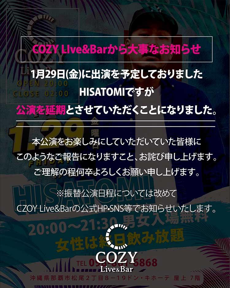 公演延期のお知らせ HISATOMI 2021-01-29|那覇市国際通り屋上COZY Live and Bar コージーライブアンドバー