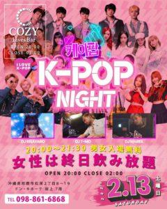 K-POP NIGHT|那覇市国際通り屋上COZY Live and Bar コージーライブアンドバー