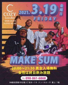 MAKE SUM 2021年3月19日|那覇市国際通り屋上COZY Live and Bar コージーライブアンドバー