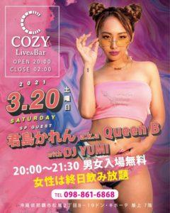 君島かれん a.k.a Queen B with DJ YUMI 那覇市国際通り屋上COZY Live and Bar コージーライブアンドバー